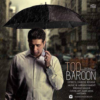 hamed-noorian-too-baroon