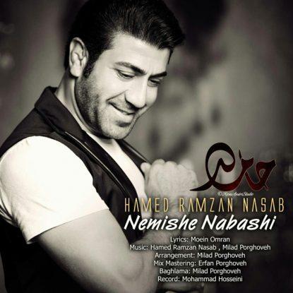 hamed-ramzan-nasab-nemishe-nabashi