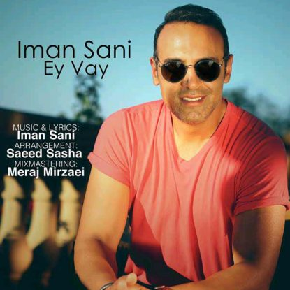 iman-sani-ey-vay