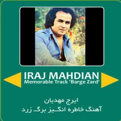 iraj-mahdian-barg
