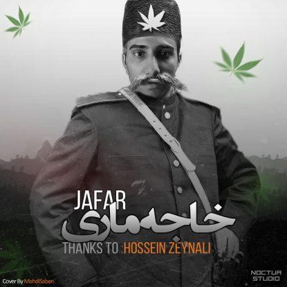 jafar-khaje-mari