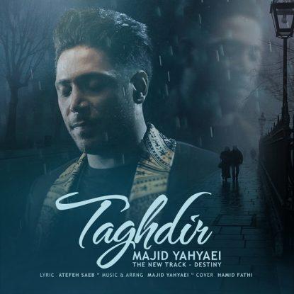 majid-yahyaei-taghdir