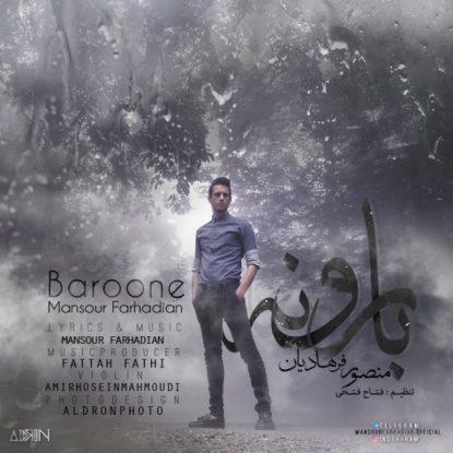 mansour-farhadian-baroune