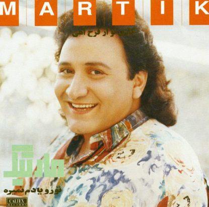 martik-nahayat