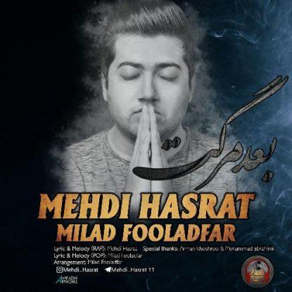 mehdi-hasrat-bade-marget