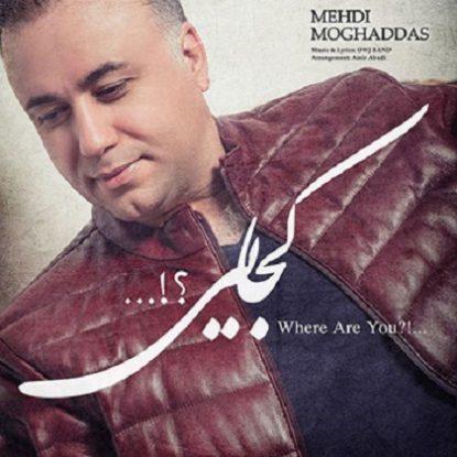 mehdi-moghaddas-kojaei