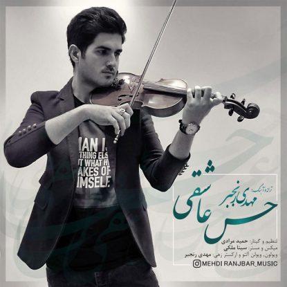 mehdi-ranjbar-hesse-asheghi