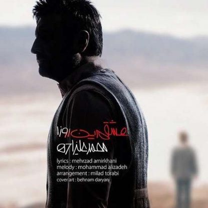 mohammad-alizadeh-eshgham-in-rooza