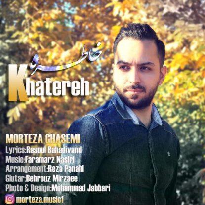 morteza-ghasemi-khatereh