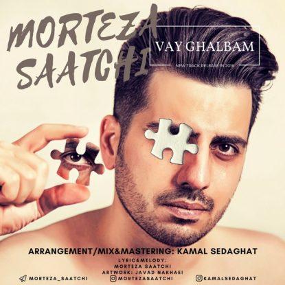 morteza-saatchi-vay-ghalbam