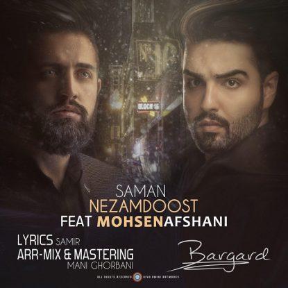saman-nezam-doost-mohsen-afshani-bargard