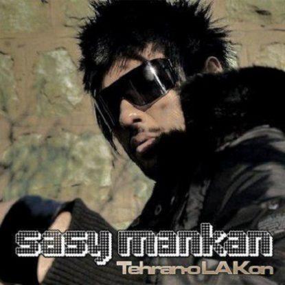 sasy-mankan-tehrano-la-kon