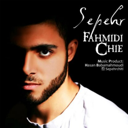 sepehr-fahmidi-chie