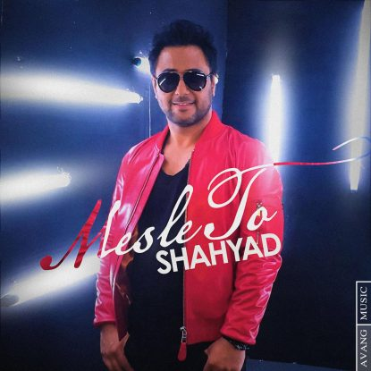 shahyad-mesle-to