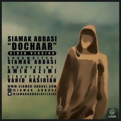 siamak-abbasi-dochaar