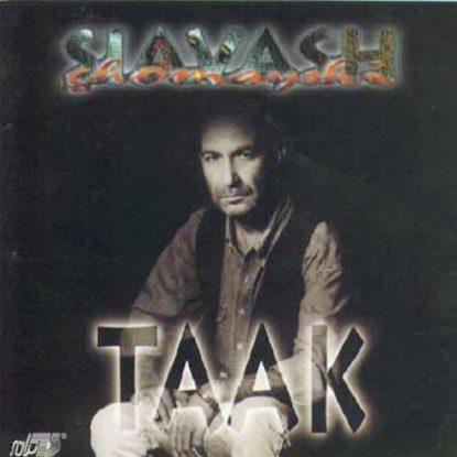 siavash-ghomeishi-taak