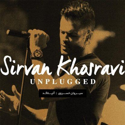 sirvan-khosravi-unplugged