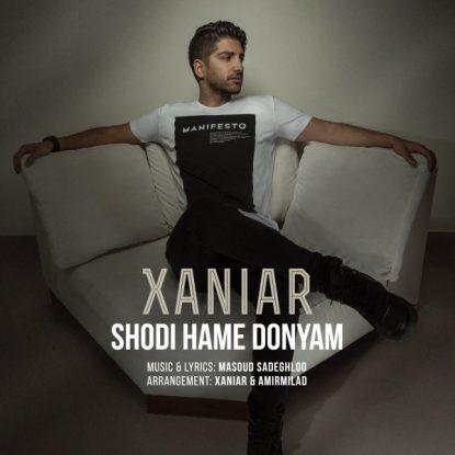 xaniar-shodi-hame-donyam