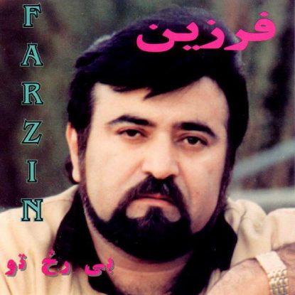 farzin-asir