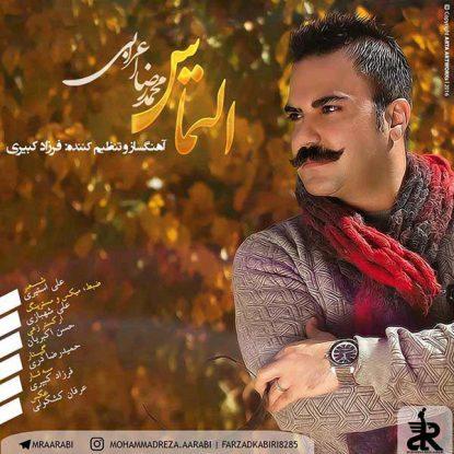 mohammad-reza-arabi-eltemas