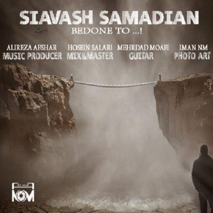 siavash-samadian-bedone-to