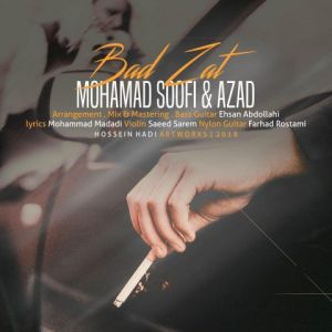 محمد صوفی بد ذات