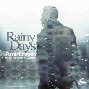 امیر احسان روزای بارونی