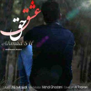 احمد اس اچ عشق حق