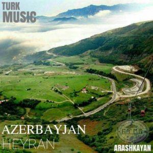 آرش کایان آذربایجان
