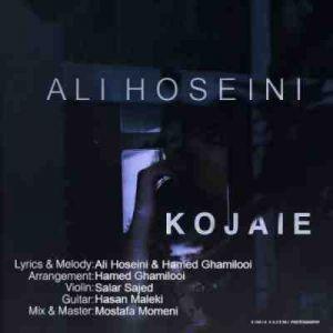 علی حسینی کجایی
