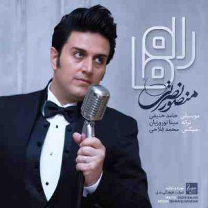 منصور نصرتی راه ما