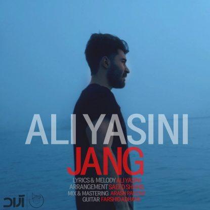 ویدیو علی یاسینی جنگ