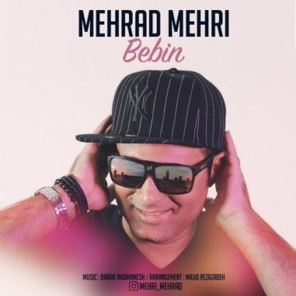 مهراد مهری ببین