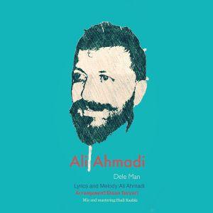 علی احمدی دل من