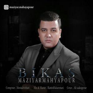 مازیار محیا پور بیکس