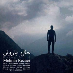 مهران رضایی حال بارونی