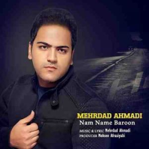 مهرداد احمدی نم نم بارون