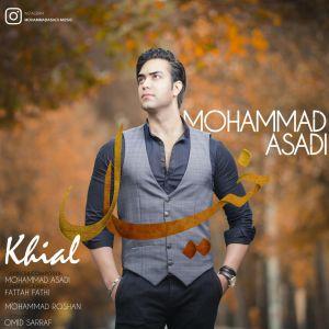 محمد اسدی خیال