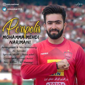 محمدمهدی نریمانی پرسپولیس