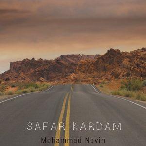محمد نوین سفر کردم