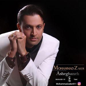 محمد ذاکر عاشقانه