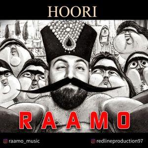 رامو حوری