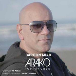 آراکو بارون میاد