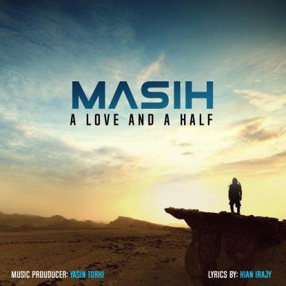 ویدیو مسیح یک عشق و نصفی