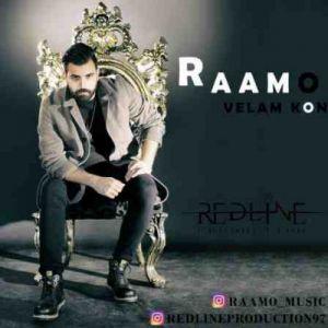 رامو ولم کن