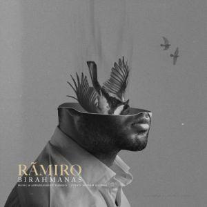 رامیرو بی رحمانس
