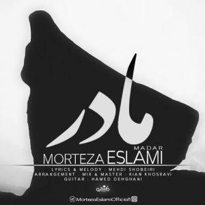 مرتضی اسلامی مادر