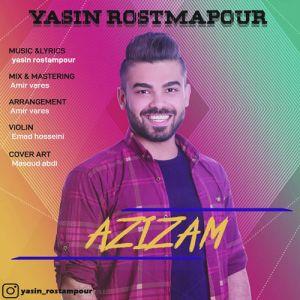یاسین رستمپور عزیزم