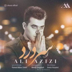 علی عزیزی سردرد