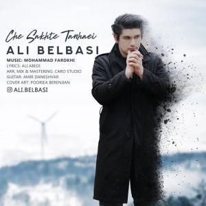 علی بلباسی چه سخته تنهایی
